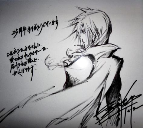 LR - Artwork