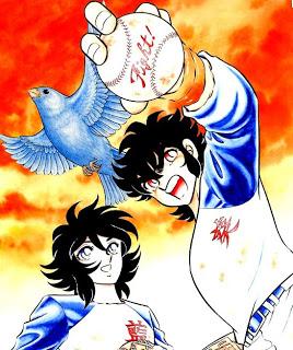 aoi-tori-no-shinwa-blue-myth